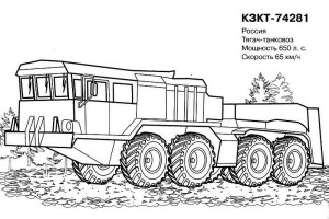 Tank Coloring pages  -  Free Coloring Pages - War - military -  #14