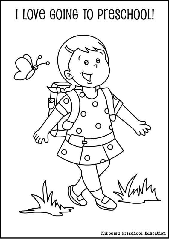 i love preschool coloring pages - Preschool Coloring Page